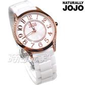 NATURALLY JOJO 新潮時尚 陶瓷腕錶 時尚藍寶石水晶女錶 防水手錶 玫瑰金x白 JO96940-81R