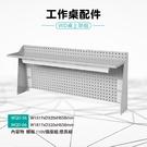 天鋼 WQD-66《重量型工作桌-WD鋼...