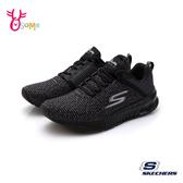Skechers運動鞋 男鞋 GOrun 足弓鞋墊 跑步鞋 訓練鞋 足弓支撐 男款跑鞋 T8211#黑色◆OSOME奧森鞋業