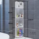 浴室角落架 浴室置物架三角架置地式衛生間廁所轉角洗手間角落收納架落地防水T 【免運直上】