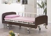 手搖床/ 2搖桿病床  標準型木飾板 贈好禮