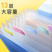 風琴包小多層收納袋文件單據盒大容量資料多功能   歐韓流行館