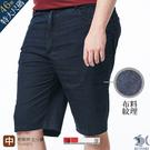 【NST Jeans】後方小暗袋 天絲棉 男鬆緊帶五分牛仔短褲(中腰) 390(9507)大尺碼台灣製