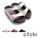【樂樂童鞋】【台灣製現貨】MIT金扣雙帶拖鞋 C024 - 現貨 台灣製 男童鞋 女童鞋 拖鞋 沙灘鞋