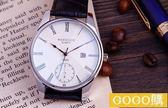 男士錶潮流韓版運動防水石英錶