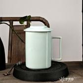 青瓷茶杯陶瓷個人男女帶蓋過濾辦公室茶水分離泡茶杯家用杯子 伊芙莎