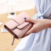錢包女短版折疊長版錢夾女好康新品正韓學生迷你多功能零錢手拿包