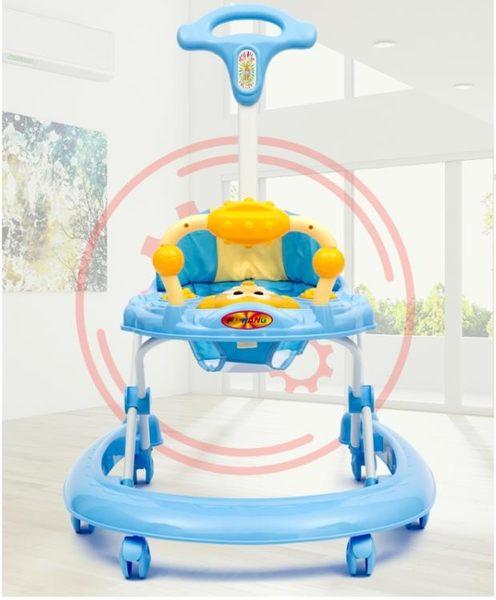 嬰兒學步車6-12個月多功能防側翻男寶寶女孩可折疊幼兒兒童起步車