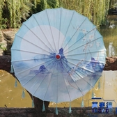 古典裝飾油紙傘舞蹈演出綢布傘直立傘古風女漢服傘雨傘【英賽德3C數碼館】