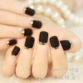 黑色磨砂質感假指甲貼片 金屬邊  時尚凝膠美甲貼成品 多色可選    SQ9621『伊人雅舍』
