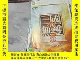 二手書博民逛書店遊戲光盤罕見XBOX 360 三國真無雙 5 (光盤編號1833