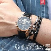 流行男錶全自動機械錶鏤空男士手錶防水時尚款男2018新款 爾碩數位3c