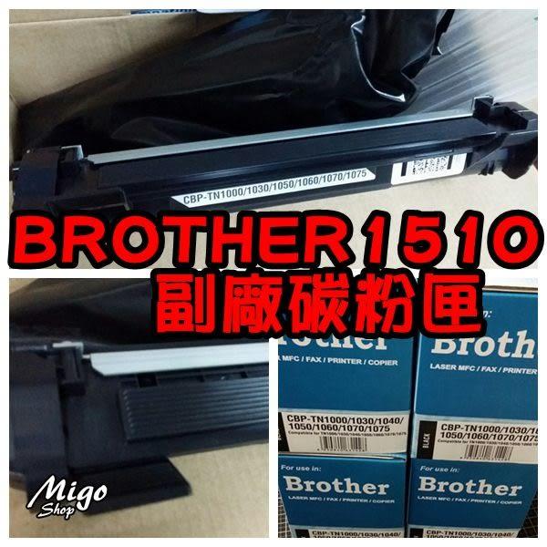 【BROTHER 1510 副廠碳粉匣】全新副廠盒裝/TN1000 TN-1000 HL-1110/ MFC-1815