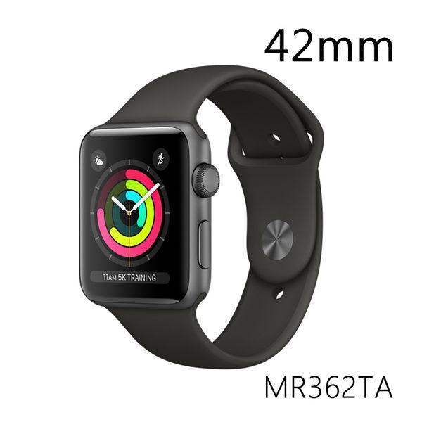 Apple Watch Series 3 GPS 42mm 太空灰 鋁金屬錶殼搭配灰色運動型錶帶 (MR362TA/A)