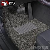 汽車絲圈腳墊專用于2016款北京現代朗動瑞納名圖悅動ix35地毯ix25 簡而美