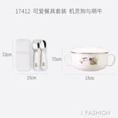 兒童碗寶寶304不銹鋼吃飯餐具套裝卡通輔食碗勺防摔雙耳隔熱防燙-ifashion