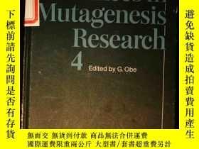 二手書博民逛書店Advances罕見in Mutagenesis Researc