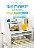 床上書桌筆記本電腦桌大學生宿舍上鋪家用懶人寢室簡約寫字小桌子YYP 歐韓流行館
