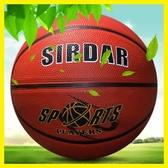 幼兒園兒童青少年小學生室外球操比賽訓練耐磨3-5-7號橡膠籃球