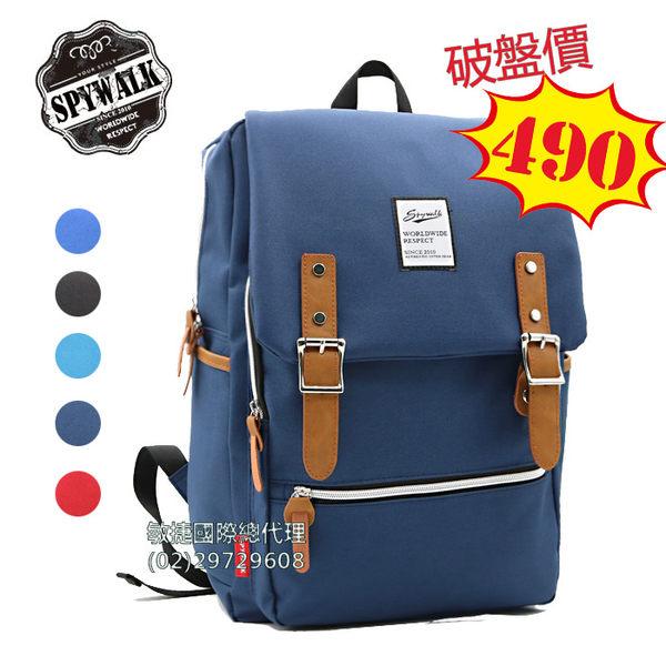 後背包 SPYWALK日系尼龍校園學生15吋筆電背包  NO:S5007-1