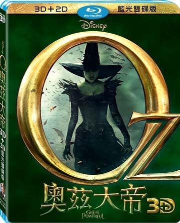 【停看聽音響唱片】【BD】奧茲大帝3D+2D藍光雙碟版