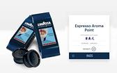 金時代書香咖啡  LAVAZZA AROMA POINT ESPRESSO  0425  100顆/1箱