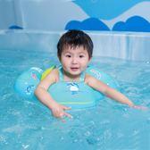游泳圈游泳圈自游寶貝 嬰兒游泳圈防翻趴圈脖圈寶寶腋下0-6歲自由游泳圈兒童