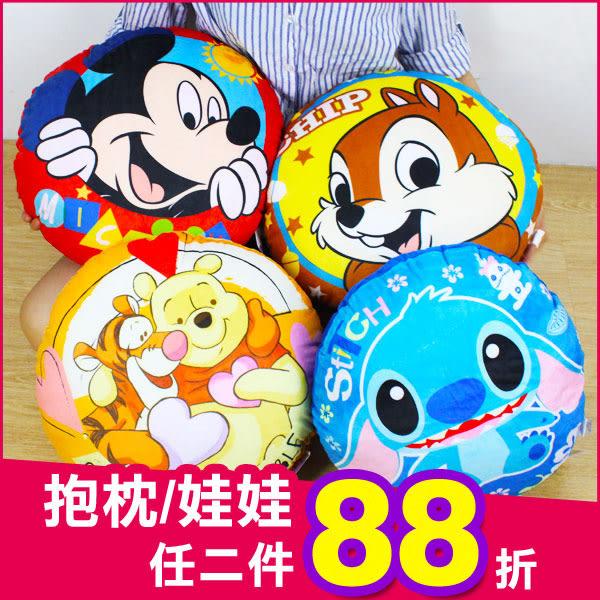 迪士尼 米奇 史迪奇 小熊維尼 奇奇 正版 大圓型 午睡枕頭 抱枕 娃娃 靠枕 生日禮物 B16271