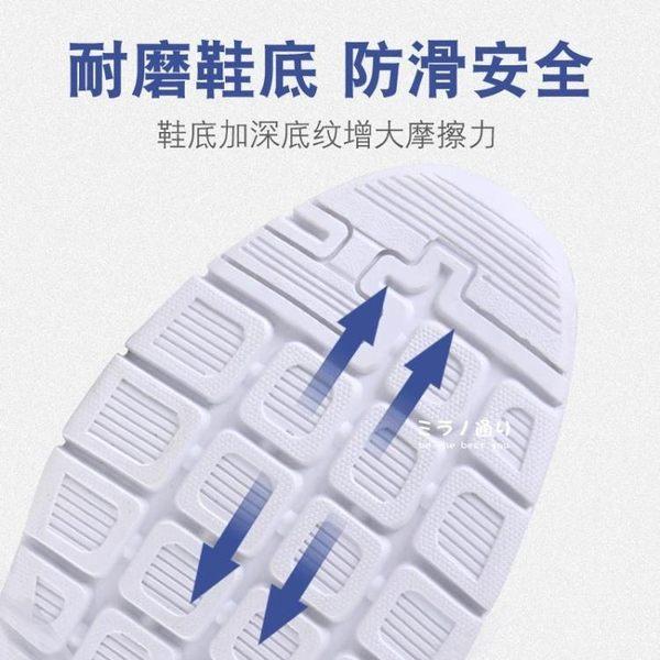護士鞋夏季男2019新款白色軟底韓版醫院防臭氣墊平底坡跟透氣夏天「米蘭」