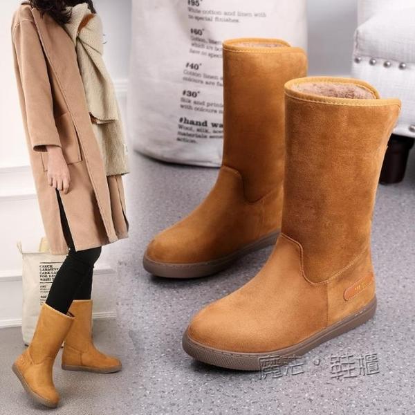 雪靴女士平底防水防滑韓版中筒靴子女加絨加厚棉鞋  『夏季新品』