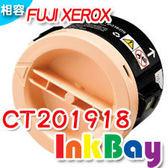 FUJI XEROX CT201918 環保相容碳粉匣黑色一支【適用】P255dw/M255z
