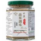 川田佳 竹鹽蔬果調味料 150g/瓶