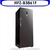 《結帳打9折》禾聯【HFZ-B3861F】383公升冷凍櫃