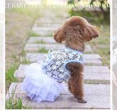 寵物衣服 狗狗衣服薄款透氣可愛泰迪貴賓公主裙小型犬狗背心寵物衣服 俏腳丫