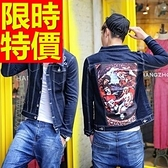 牛仔外套單寧男夾克-獨一無二歐美新款粗曠1色61t46[巴黎精品]