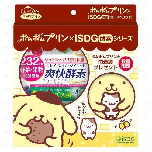 日本製ISDG爽快酵素布丁狗蔬菜酵素女人我最大介紹232種蔬果附盒172017通販屋
