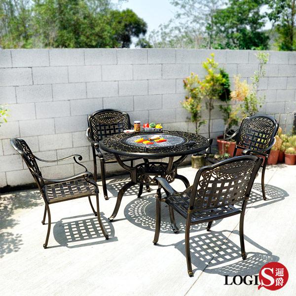 LOGIS-團團圓鋁合金鑄鐵庭園烤肉桌椅 1桌4椅 (BUT-4)