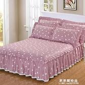 純棉床罩床套防滑床裙式單件全棉保護防塵罩1.5米1.8m床單1三件套【果果新品】