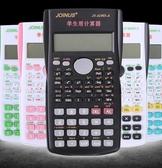 計算機 科學計算器多功能函數計算機一建考試專用大學財務計算機【快速出貨八折搶購】