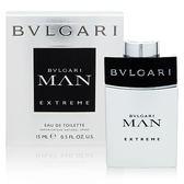 BVLGARI寶格麗 極致當代男性淡香水15ml(義大利進口) [QEM-girl]
