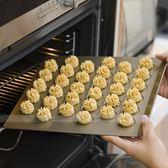 烤盤 33連X形交叉布置不粘曲奇烤盤 馬卡龍餅干 烘焙烤盤  居優佳品igo