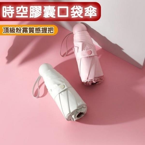 【南紡購物中心】職人手作黑膠晴雨傘/降溫防曬傘/手開陽傘S3_粉霧蛋