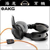 【海恩數位】AKG GHS1 遊戲耳機 精準的聲音定位 台灣總代理公司貨保固