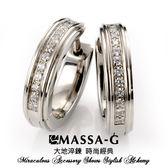 Athena Series 雅典娜 純鈦耳環 (一對) MASSA-G LJ 純鈦系列