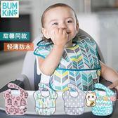 Bumkins寶寶吃飯圍兜防水口水巾嬰兒圍嘴幼兒小孩食飯兜甜馨同款