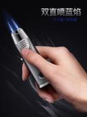 打火機 jobon中邦防風打火機充氣氣體創意個性藍焰點直沖雪茄火機男 星河光年DF