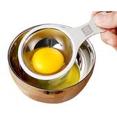 【PUSH!廚房用品】304不鏽鋼專利大號加厚蛋清分離器(一入)D70