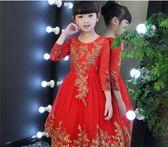 女童禮服         女童公主裙兒童禮服小女孩洋氣裙子加絨加厚連衣裙   瑪麗蘇