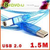 Bravo-u USB 2.0 傳真機印表機連接線/A公對B公-透明藍色(1.5m)