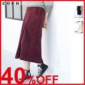 出清 燈芯絨褶裙 現貨 免運費 日本品牌【coen】